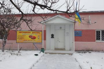 Автошкола Жмеринський РСТК ТСОУ
