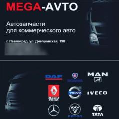 СТО Mega-Avto