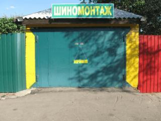 Шиномонтаж на Кагамлыка,  Чистка посадочного места,  Украина, город Полтава, улица Кагамлыка, 13