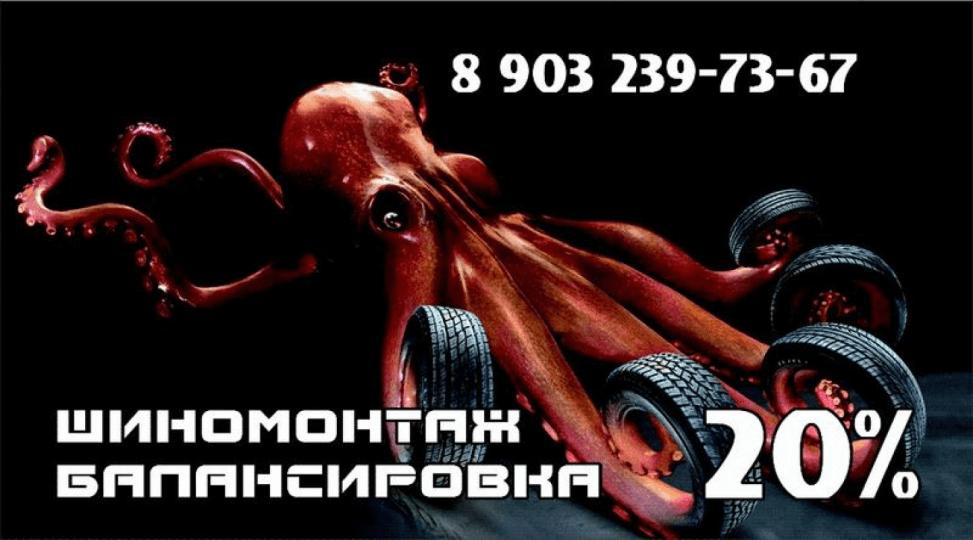 proCTOсервис, Шиномонтажи, 2020, г. Полтава, ул. Гаражная, 9, записаться, отзывы