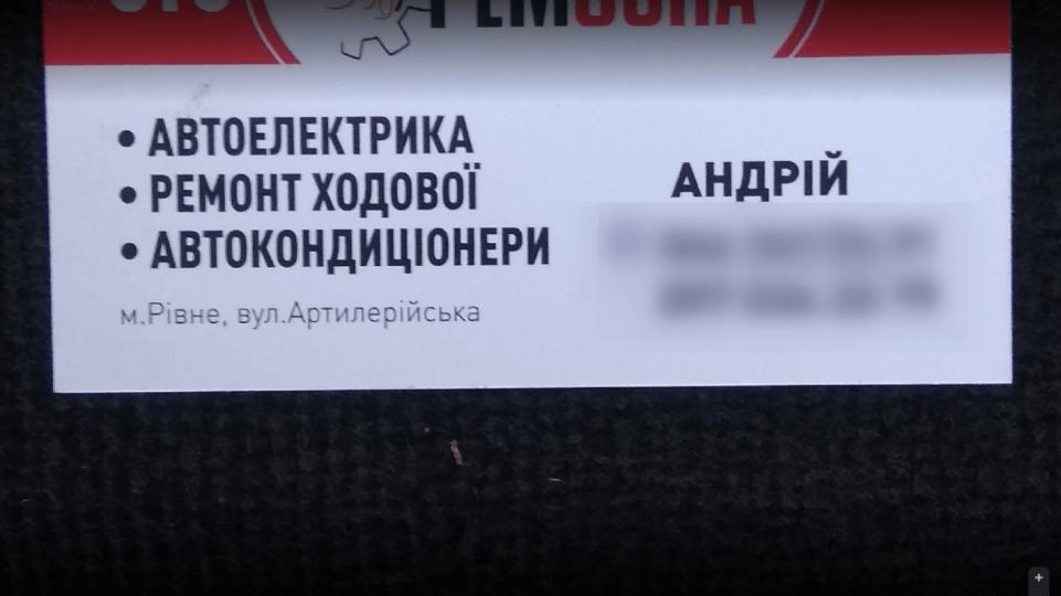 РЕМЗОНА, СТО, 2021, ул. Артиллерийская, 5-А, записаться, отзывы