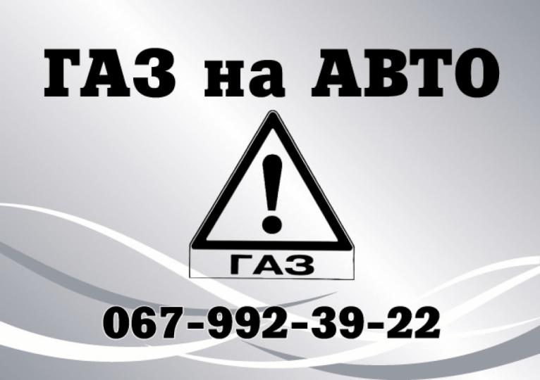 Автоэлектрик, СТО, 2020, улица Киевская, 64, АТП, записаться, отзывы