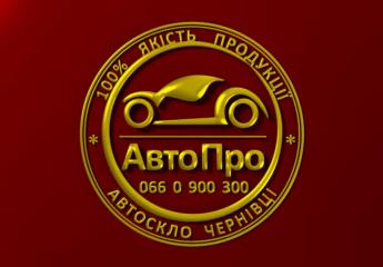 Продажа автостёкол СТО Автостекло, Продажа автостёкол в Автостекло