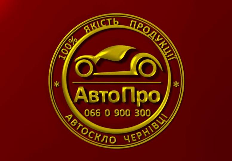 Автостекло, СТО, 2021, ул. Охотничья, 7, записаться, отзывы