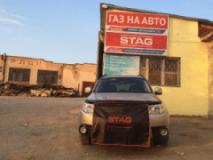 PROFIGAS, СТО, 2021, улица Микулинецька, 117, записаться, отзывы