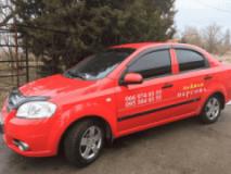 Важная Персона, Такси, 2020, Украина, Новая Каховка, записаться, отзывы