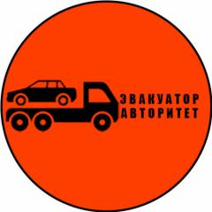 Эвакуатор Эвакуатор Харьков ФОП Житний