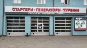 Реал-Авто, СТО, 2021, вул. Б. Хмельницького, 200, записаться, отзывы