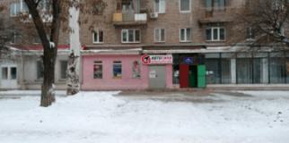 АвтоСила, СТО, 2021, вулиця Липовенка, 10, записаться, отзывы