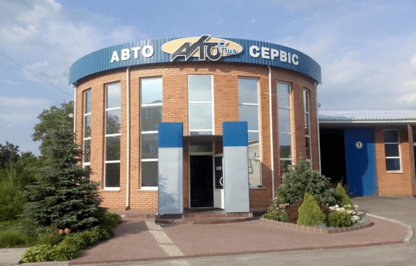 АвтоПлюс, СТО, 2021, ул. Героев Чернобыля, 216а, записаться, отзывы