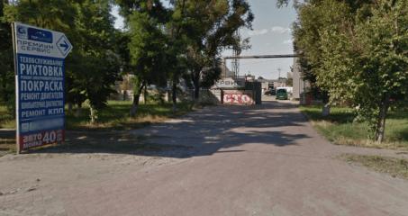 СТО Премиум Автосервис