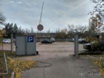 Кварц, Автостоянка, 2020, улица Лавренева, 16, записаться, отзывы