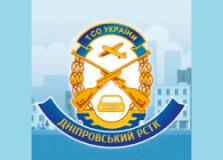 Дніпровський(Ленінський) РСТК ТСОУ, Автошколы, 2021, Добролюбова, 3, записаться, отзывы