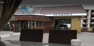H2O, Автомойка, 2021, Мелитопольское шоссе, 116, записаться, отзывы