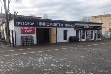 Шиномонтаж Автомак Центр ТОВ