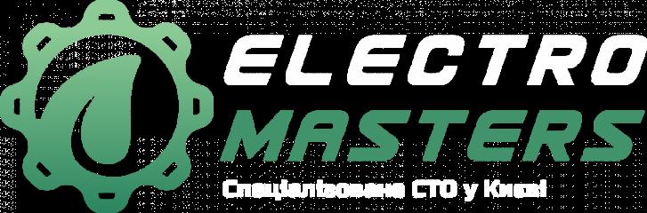 СТО ElectroMasters