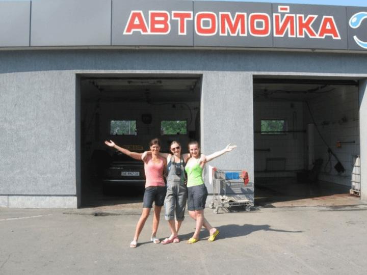 СОЮЗ, Автомойка, 2021, проспект Юбилейный, 12, записаться, отзывы