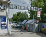 Бумер, Автомойка, 2021, ул. Карпенка-Карого, 5, записаться, отзывы