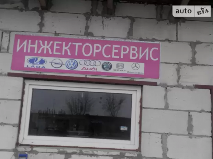 ИНЖЕКТОРСЕРВИС, СТО, 2021,  Житомир, ул. Маршала Рыбалко 40а, Житомир, записаться, отзывы