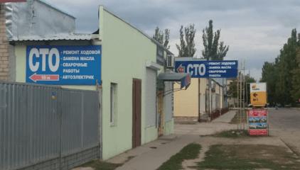 СТО Автомеханическая мастерская,  Новая Каховка