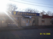 9.1.1., Автомойка, 2021, ул.25 Чапаевской дивизии, 15, записаться, отзывы