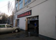G8 car studio, Автомойка, 2021, ул. Радостная, 2/4А, записаться, отзывы