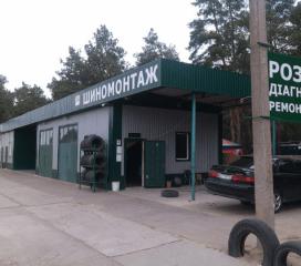 Шиномонтаж Смак,  Нова Каховка, Херсонська область