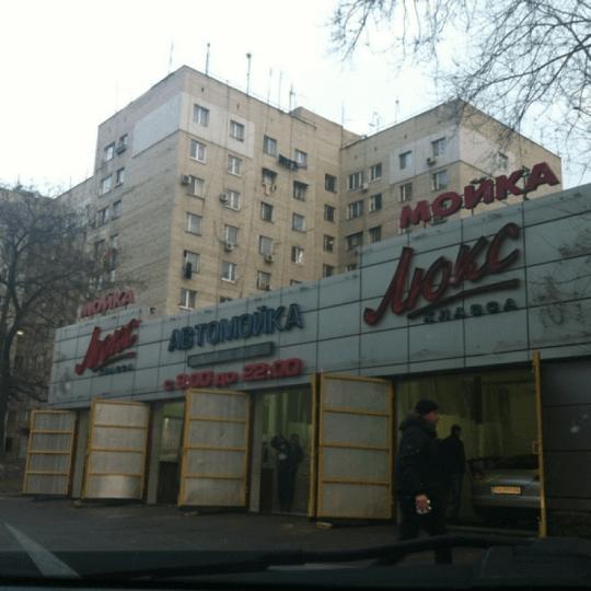 Люкс, Автомойка, 2021, Водопроводный 1-й переулок, 14, записаться, отзывы