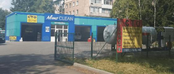 Автомойка на парковке ТЦ Киев Clean and Shine