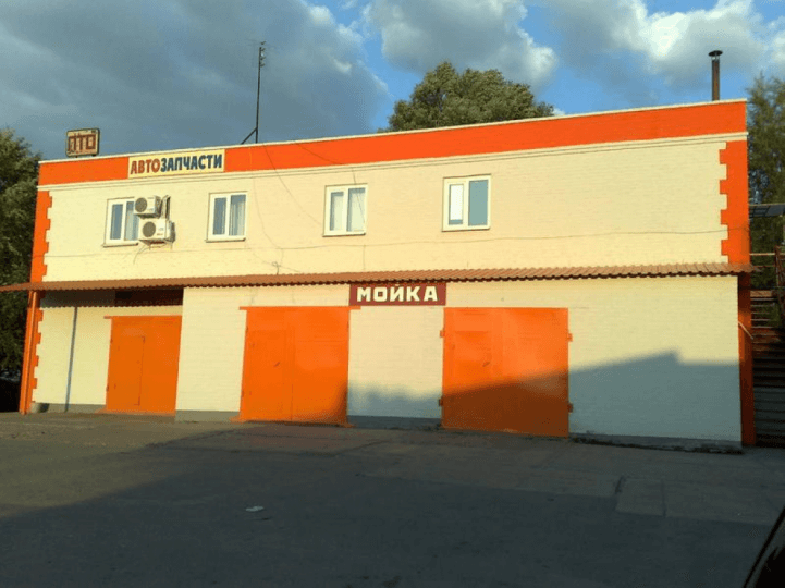 в Токмаке, Автомойка, 2021, на перекрестке ул. Гоголя и шоссе Т0401, записаться, отзывы