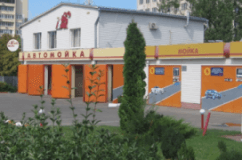 MAX OIL CARWASH, Автомойка, 2021, пр. Гагарина, 174, записаться, отзывы