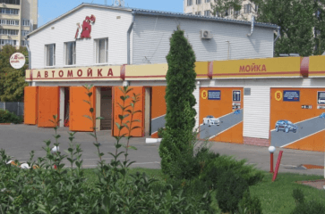 Автомойка MAX OIL CARWASH