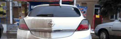 Clean and Shine, Автомойка, 2021, ул. Залаэгерсег, 18, записаться, отзывы
