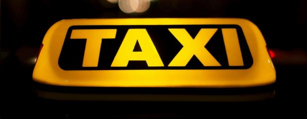 Такси Алекс