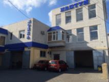 НЕПТУН, Автомойка, 2021, ул. Луценко, 7, записаться, отзывы