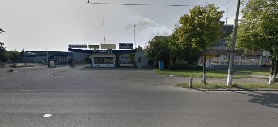 Грузовая, Автомойка, 2021, ул. Смелянская, 127, записаться, отзывы