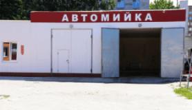 Арагви, Автомойка, 2021, вул. Ярослава Галана 7, записаться, отзывы