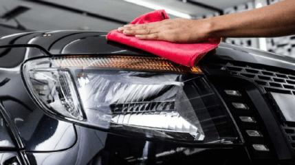 Автомойка ART WASH