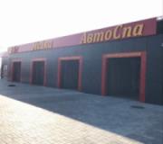 АвтоСПА, Автомойка, 2021, вул.Рустави, (кільце), записаться, отзывы