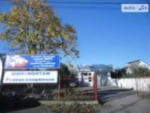 Крокус МГ, СТО, 2021,  Ужгород, ул. Золотая 2, Ужгород, записаться, отзывы