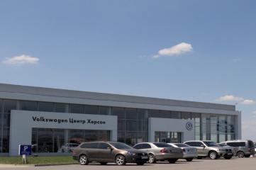 СТО Volkswagen Центр Херсон
