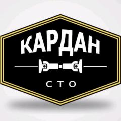 СТО СТО «Кардан»,  Украина, Киев, улица Николая Закревского 93А