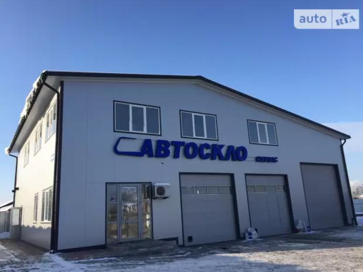 Автоскло, СТО, 2021,  Хмельницкий, шоссе Винницкое, 67, записаться, отзывы
