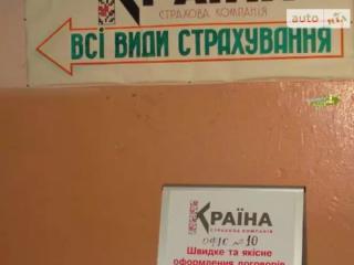 СТО СК Країна Корсунь-Шевченківський