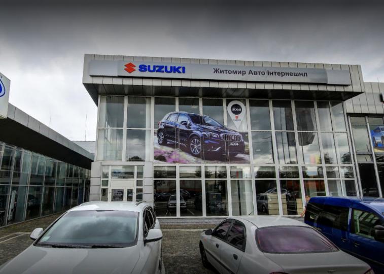 Официальный сервис Suzuki ЖитомирАвтоИнтернешнл, СТО, 2021, город Житомир,проспект Независимости, 57, записаться, отзывы