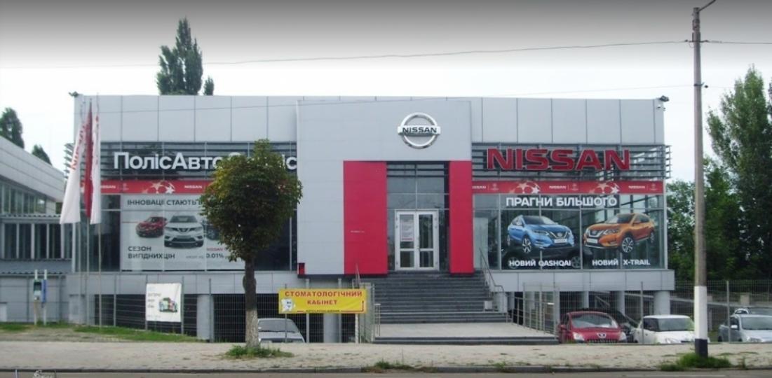 Nissan ПолисАвтоСервис, СТО, 2021, город Житомир, проспект Независимости, 57, записаться, отзывы