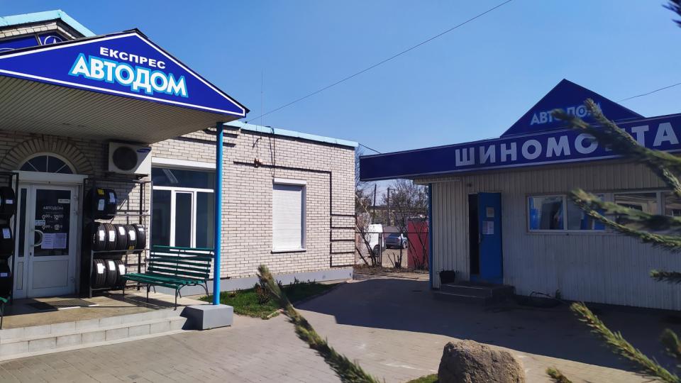 Автодом, СТО, 2021, город Житомир, проспект Независимости, 77, записаться, отзывы