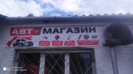 СТО Автокомплекс Автосервис на Шевченко