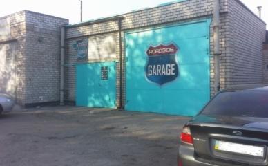 СТО Roadside Garage