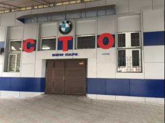 СТО BMW-парк